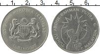 Изображение Монеты Малайзия 1 рингит 1982 Медно-никель UNC- 25 лет Независимости