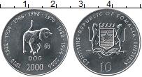Изображение Монеты Сомали 10 шиллингов 2000 Медно-никель UNC