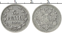 Изображение Монеты 1855 – 1881 Александр II 50 пенни 1868 Серебро XF S