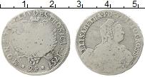Изображение Монеты 1741 – 1761 Елизавета Петровна 24 копейки 1757 Серебро VF-