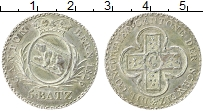 Изображение Монеты Берн 5 батзен 1826 Серебро XF Герб