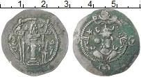Изображение Монеты Сасаниды 1 драхма 0 Серебро VF Хосров I