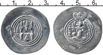 Изображение Монеты Сасаниды 1 драхма 0 Серебро XF- Хосров I
