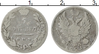 Изображение Монеты 1801 – 1825 Александр I 5 копеек 1821 Серебро VF СПБ ПД