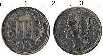 Изображение Монеты США 3 цента 1870 Медно-никель XF