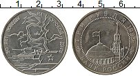 Изображение Монеты Россия 3 рубля 1993 Медно-никель UNC-