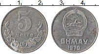 Изображение Монеты Монголия 5 мунгу 1970 Алюминий XF