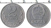Изображение Монеты Монголия 2 мунгу 1980 Алюминий UNC-