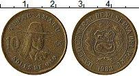 Изображение Монеты Перу 10 соль 1983 Латунь XF