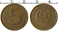 Изображение Монеты Перу 5 соль 1981 Латунь XF