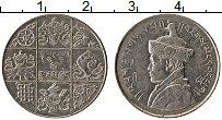 Изображение Монеты Бутан 1/2 рупии 1950 Медно-никель UNC- Джигме Дорджи Вангчу