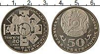 Изображение Монеты Казахстан 50 тенге 2013 Медно-никель UNC 20 лет введения тенг