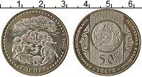 Изображение Монеты Казахстан 50 тенге 2014 Медно-никель UNC Обряд Кокпар