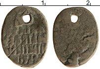 Продать Монеты 1506-1534 Василий III 1 копейка 0 Серебро