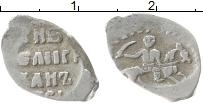 Изображение Монеты 1534 – 1584 Иван IV Грозный 1 копейка 0 Серебро VF Мечевая копейка