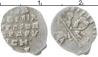 Изображение Монеты 1534 – 1584 Иван IV Грозный 1 копейка 0 Серебро VF