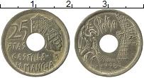 Изображение Монеты Испания 25 песет 1996 Латунь UNC-