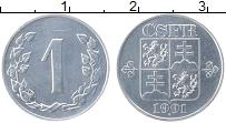 Продать Монеты Чехословакия 1 хеллер 1991 Алюминий