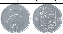 Продать Монеты Чехословакия 5 хеллеров 1991 Алюминий
