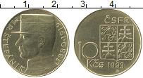 Изображение Мелочь Чехословакия 10 крон 1993 Латунь UNC Стефаник