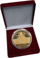 Изображение Подарочные монеты Россия Медаль 0  Proof Москва. Храм Христа