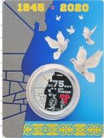 Изображение Подарочные монеты Казахстан 100 тенге 2020 Медно-никель Proof Цифровая печать. Мон