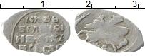 Изображение Монеты 1534 – 1584 Иван IV Грозный 1 копейка 0 Серебро VF Новгород  ФС
