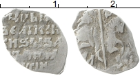 Изображение Монеты 1534 – 1584 Иван IV Грозный 1 копейка 0 Серебро VF Новгород  АЛ