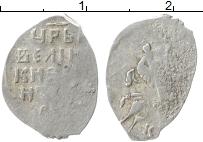 Изображение Монеты 1534 – 1584 Иван IV Грозный 1 копейка 0 Серебро VF Новгород