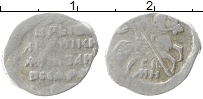 Изображение Монеты 1534 – 1584 Иван IV Грозный 1 копейка 0 Серебро VF ПСКОВ  С МН