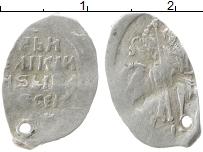 Изображение Монеты 1534 – 1584 Иван IV Грозный 1 копейка 0 Серебро VF отверстие