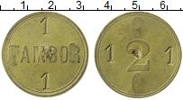 Изображение Монеты Сальвадор Жетон 0 Латунь XF