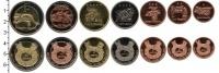 Изображение Наборы монет Центральная Америка Центральная Америка, Ацтеки 2013 2013  UNC-