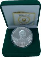 Изображение Подарочные монеты Украина 20 гривен 2004 Серебро Proof