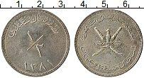 Продать Монеты Маскат и Оман 1/2 риала 1951 Серебро