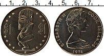 Изображение Монеты Острова Кука 1 доллар 1974 Медно-никель UNC- Елизавета II