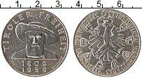 Изображение Монеты Австрия 50 шиллингов 1959 Серебро UNC- 150 лет освобождения