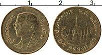 Изображение Монеты Таиланд 25 сатанг 1990 Латунь XF Рама IX