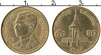 Изображение Монеты Таиланд 50 сатанг 1989 Латунь XF Рама IX