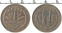 Изображение Монеты Бангладеш 1 така 1977 Медно-никель XF