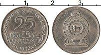 Изображение Монеты Шри-Ланка 25 центов 1982 Медно-никель UNC-
