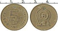 Изображение Монеты Шри-Ланка 5 рупий 1986 Латунь XF