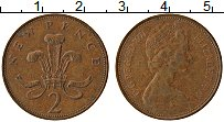 Изображение Монеты Великобритания 2 пенса 1971 Бронза XF