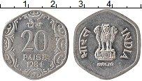 Изображение Монеты Индия 20 пайс 1984 Алюминий UNC-