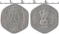 Изображение Монеты Индия 20 пайс 1985 Алюминий XF