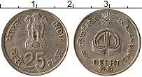 Изображение Монеты Индия 25 пайс 1982 Медно-никель XF