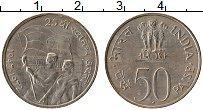 Изображение Монеты Индия 50 пайс 1972 Медно-никель XF 25 лет независимости