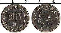 Изображение Монеты Тайвань 5 юаней 1989 Медно-никель UNC- Чан Кайши