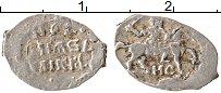 Изображение Монеты 1584 - 1598 Федор Иванович 1 деньга 0 Серебро VF