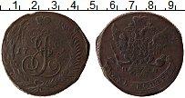Изображение Монеты 1762 – 1796 Екатерина II 5 копеек 0 Медь VF